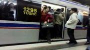فشار بده بره تو مترو تهران