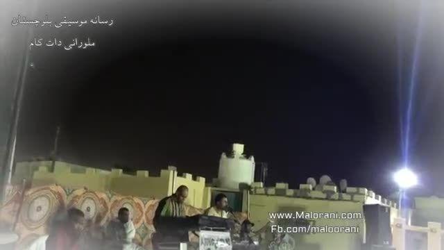 دلبر تے شہرا چہ من دور روے ( عبدو البلوشی ) دوحه قطر