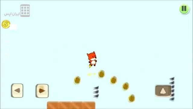 روباه خلاق - بازی پلت فرم - Creative Fox - Mario Inspired
