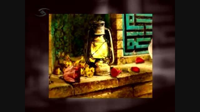 گلبرگ  کبود - با صدای علی فانی