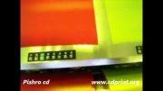 دستگاه چاپ سی دی - دی وی دی - CD - DVD