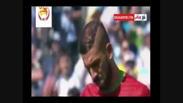 لحظات به یاد ماندنی از تیم ملی ایران