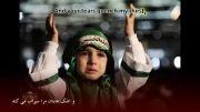 نماهنگ زیبا از زبان حال امام حسین(ع) برای زائرانش