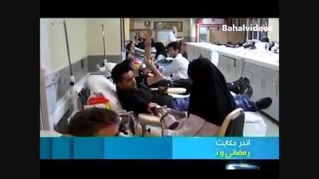200 پزشک بدلیل کم بودن حقوق انتقال خون را ترک کردند