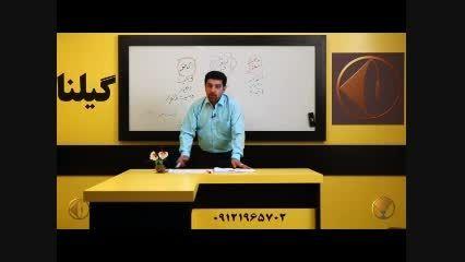 کنکور - کنکور آسان شد باگروه آموزش استاد احمدی -کنکور24