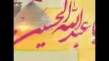 """سینه زنی واقعا"""" باحال درمورد اظهارعلاقه به امام حسین ع"""
