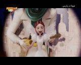 دوبله زیبای آهنگ در انیمیشن هیولا در پاریس