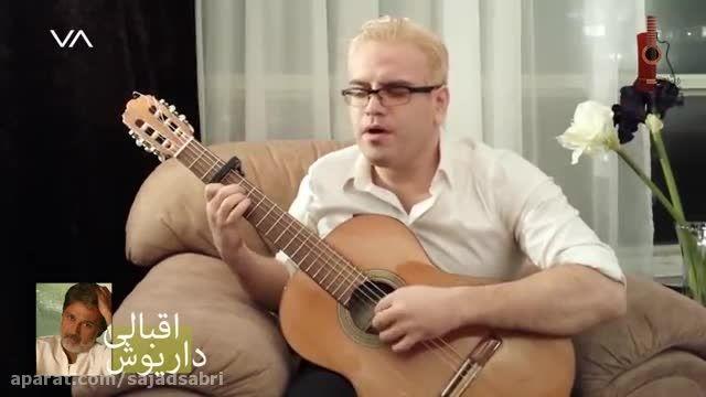 گیتار دستای تو
