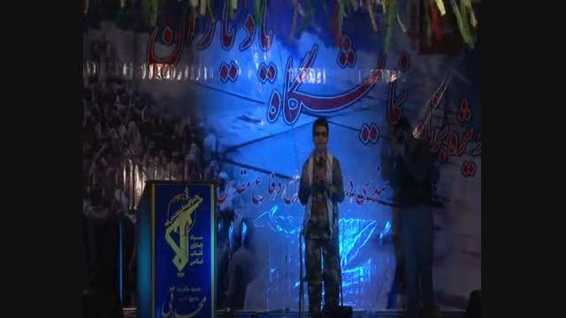 روایتگری صابر سعیدی نوجوان بصیر در مورد شهدا