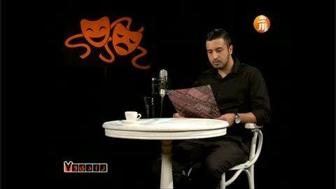 متن خوانی مهرداد صدیقیان و ستاره بی نقاب ِخشایاراعتمادی