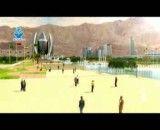 پروژه شهر تفریحی،توریستی صد دروازه
