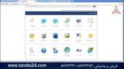 مدیریت فایل در سایت ساز فاخته