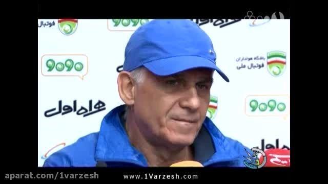 تیم ملی فوتبال ایران امروز به مصاف ترکمنستان خواهد رفت