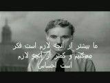 سخنرانی زیبای چارلی چاپلین در فیلم دیکتاتور بزرگ