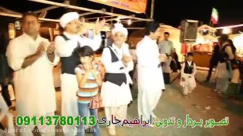 نمایشگاه بین المللی اقوام ایران زمین