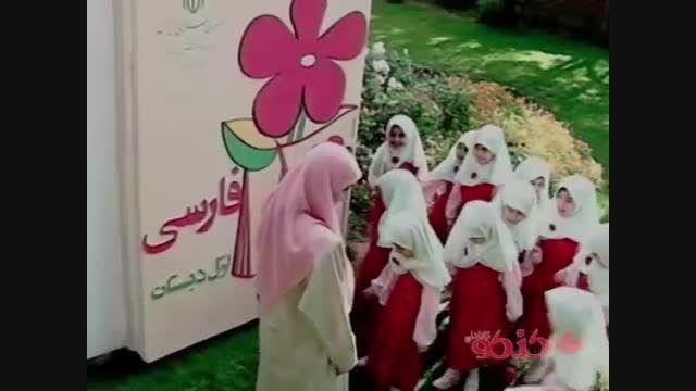 آموزش حروف الفبای فارسی (شناخت صداها)