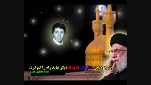 نماهنگ تصاویر زندگینامه،وصیت نامه شهید محمدرضا مرادی