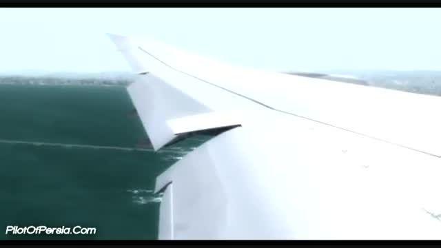 لندینگ بوئینگ 747 پی ام دی جی از نمای بال - مسافر