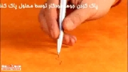پارچه های ضد لک مبلمان پرواز، ساخت کشور ترکیه