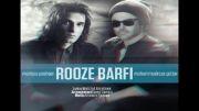 آهنگ بسیار زیبا از مرتضی پاشایی و محمد رضا گلزار