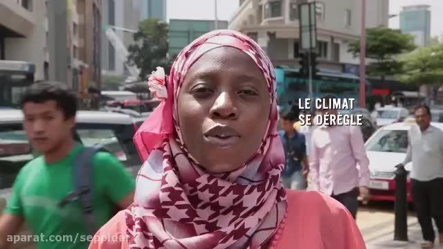 آنونس کنفرانس تغییرات آب و هوایی 2015 پاریس