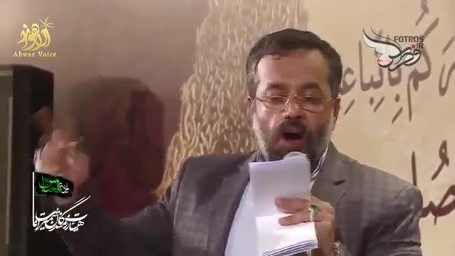 لعن الله علی اسرائیل (حاج محمود کریمی)