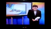 سوتی اخبار ورزشی