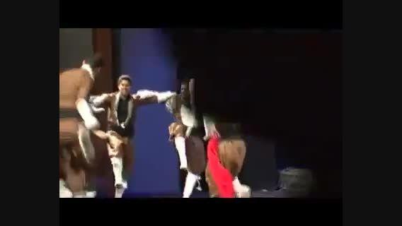 رقص کردی در تالار وحدت تهران