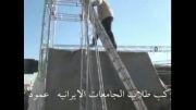 پیاده روی اربعین و موکب جمهوری اسلامی ایران