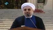 نشست خبری رییس جمهور محترم دکتر روحانی