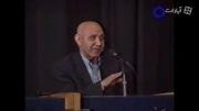الهی قمشه ای - وصف پیامبر اکرم در ادبیات فارسی - قسمت ا