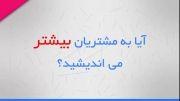 فروش تویوتا یاریس صندوق دار زیر قیمت بازار