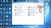 آموزش رمزگذاری ویندوز 7