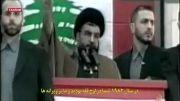 یادآور  پیروزی حزب الله لبنان در جنگ سی و سه روزه
