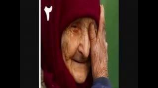 زخم با صدای محمد علیزاده