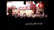 نماهنگ حاج عبدالرضا هلالی