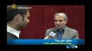 دکتر حسن روحانی چقدر حقوق می گیرد؟