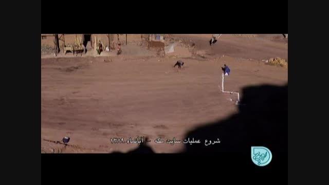 پشت صحنه فیلم محمد رسول الله مجیدی