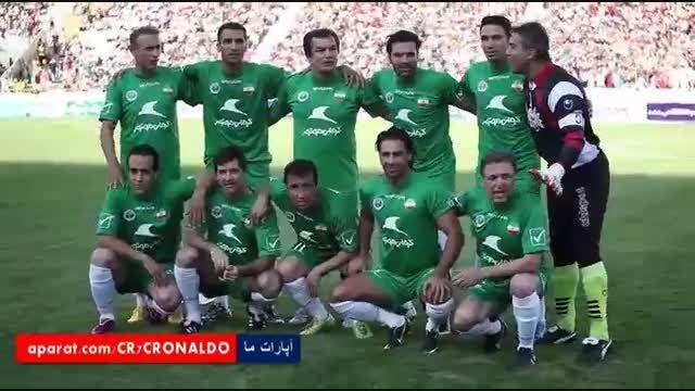 خلاصه بازی : ستارگان ایران 0 - 3 ستارگان جهان (ویژه)