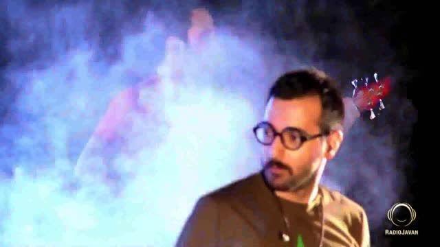 موزیک ویدیو آشوبم از گروه چارتار - اجرای زنده