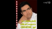 احد رزاقی - آهنگ زیبای عشقم باش- تبریز 09143049941