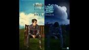 آهنگ جدید و قشنگ ماهان بهرام خان بنام شب ها و روزها...