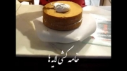 Roozmenu.com - آموزش لایه کردن کیک و آسترکشی با خامه