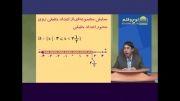 آموزش ریاضی دوره سوم راهنمایی فصل 4 قسمت دوم