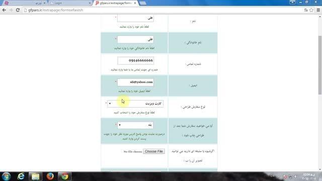 سفارش آنلاین طراحی گرافیکی