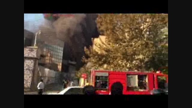 آتش سوزی در وزارت کشور - ایران جیب