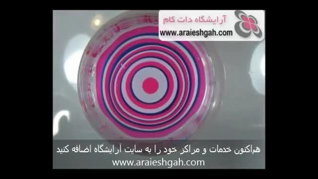 دیزاین ناخن | www.araieshgah.com