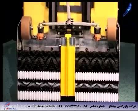 دستگاه پله برقی شوی - نظافت پله برقی - پله شوی