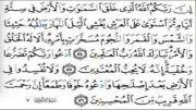 تلاو مونتاژ محمد صدیق منشاوی - سوره اعراف