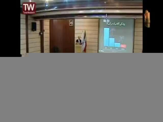خبر24 شبکه خبر 15 آذر - فوت 22 نفر در اثر آنفولانزا